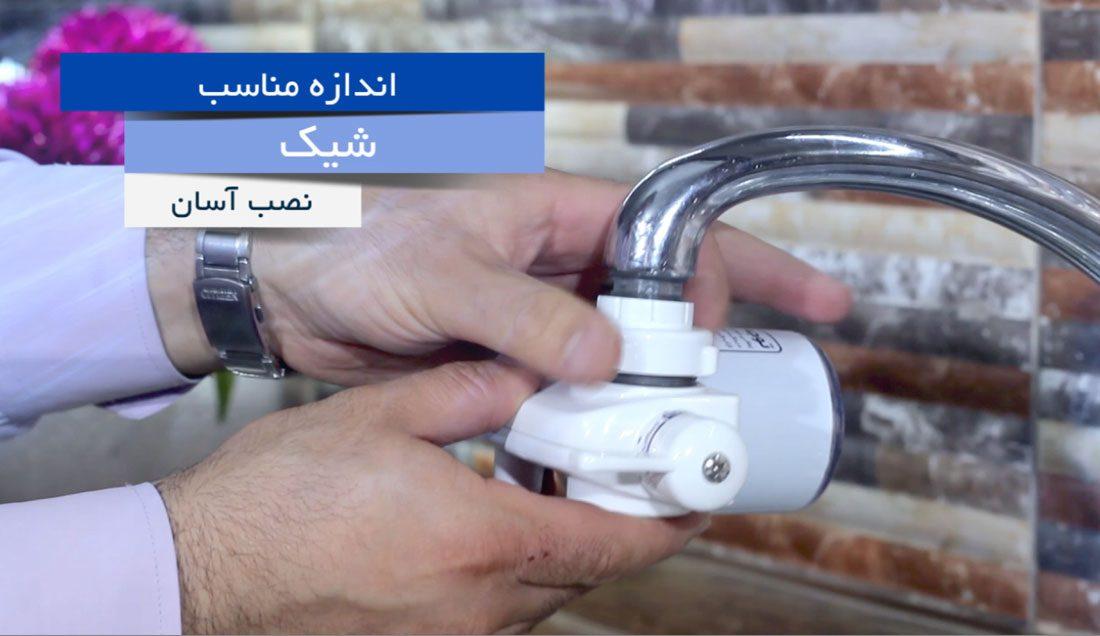 دستگاه تصفیه آب اسپادانا