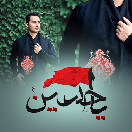 خرید شال محرم مردانه طرح یا اباعبدالله